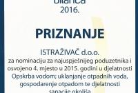 """Fina """"Zlatna bilanca 2016."""""""